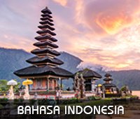 Bahasa Indonesia Language